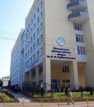 Житомирская областная клиническая больница им. А. Ф. Гербачевского фото