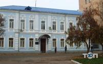 Житомирський Окружний Адміністративний Суд - фото 1