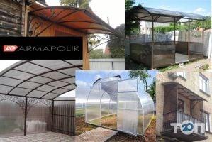 Аrmapolik, виготовлення дитячих майданчиків, теплиць, воріт, навісів фото
