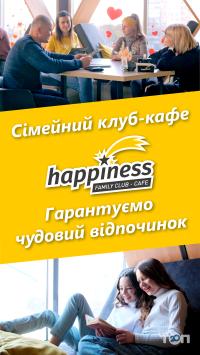 Happiness, семейное клуб-кафе - фото 8