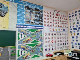 Автошкола на Коцюбинского - фото 10