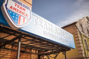 Team America, мовна школа - фото 2