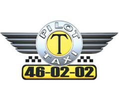 Таксі Пілот, служба таксі - фото 1