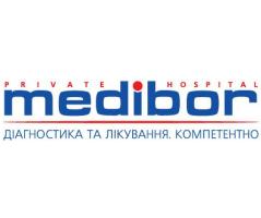 Медібор, медичний центр - фото 1