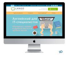 Lango, онлайн-школа англійської мови фото