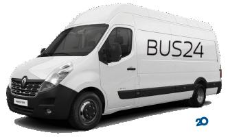 Bus24, грузовое такси фото