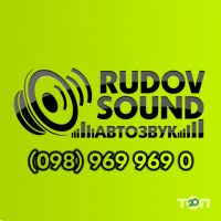 Rudov Sound, магазин & студія авто звуку фото