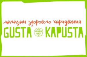Gusta Kapusta, продуктовий магазин - фото 1
