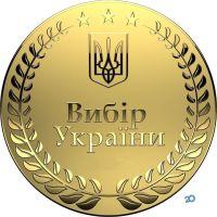 Українська Природна, доставка питної води фото