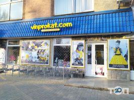Вінпрокат, продажа и прокат детских товаров фото