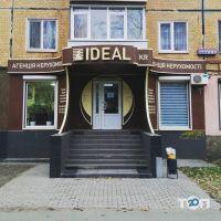 Ideal KR, агентство нерухомості фото