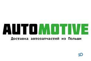 Automotive, запчастини фото