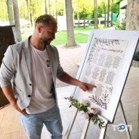 Сергій Небесний, ведучий та організатор свят - фото 10