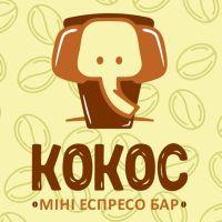 Кокос, еспресо-бар - фото 1