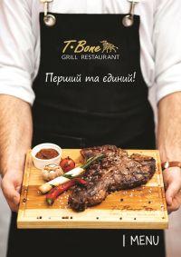 Меню T-Bone, ресторан - сторінка 1