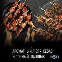Развилка, азербайджанська кухня - фото 8