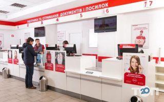 Нова пошта, відділення №1 - фото 3