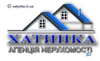 Хатинка, агенция недвижимости фото