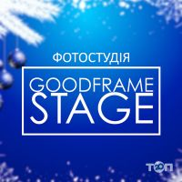 Інтер'єрна фотостудія Goodframe STAGE - фото 1