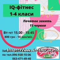 Smart Club, центр развития ребёнка, детская студия развития - фото 11