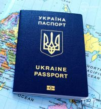 Управління Державної міграційної служби у Кіровоградській області, оформлення паспорта громадянина України фото