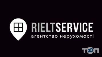 RieltService, агентство нерухомості фото