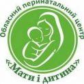 Тернопільський обласний перинатальний центр матері і дитини фото