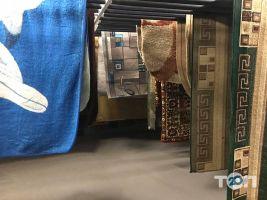 Фабрика Чистый ковер, прання килимів фото
