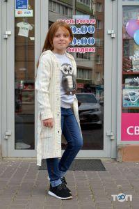 Юніор, дитячий одяг - фото 44