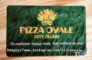 Pizza Ovale, піцерія - фото 10