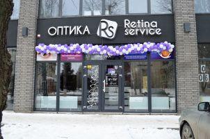 Retina Service, приватна офтальмологічна практика - фото 1