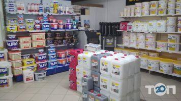 БудШок, магазин будівельних матеріалів - фото 10