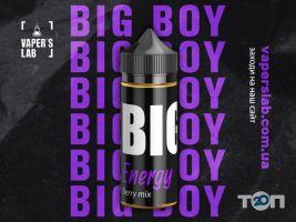 Рідина Big boy