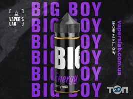 Жидкость Big Boy
