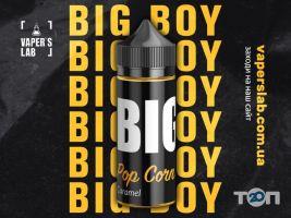 Big boy