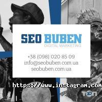 SEO BUBEN, маркетинговое агенство - фото 10