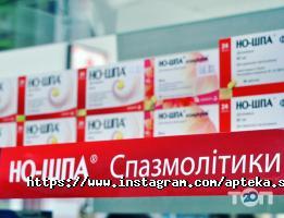 Sanitas, аптека - фото 10