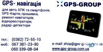 GPS-GROUP - фото 1
