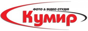 Фото-видео студия Кумир фото