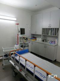 Одвісмед, медичний центр - фото 5