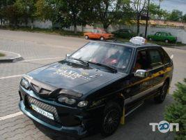 Максім-таксі, служба таксі фото