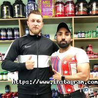 King Shop, магазин спортивного харчування - фото 10