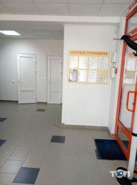 Одвісмед, медичний центр - фото 4