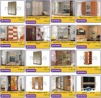 7 mebli, сеть мебельных магазинов - фото 9