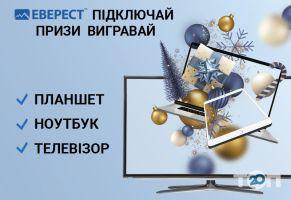 ЕВЕРЕСТ™, телебачення та інтернет - фото 10