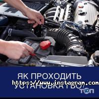 ГБО на авто Тернопіль - фото 10