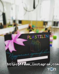 Plastilin, студія повітряної гімнастики і спорту на пілоні - фото 10
