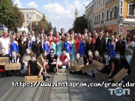Грація, школа танців - фото 9