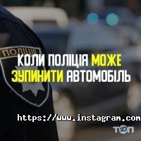 Модекс, автошкола - фото 10