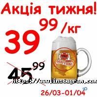 Good Beer, мережа магазинів  розливного пива - фото 10